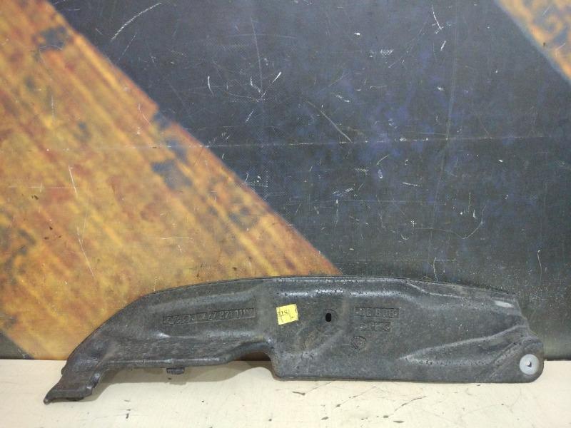 Пыльник крыла Audi Allroad C5 ARE 2000 передний левый