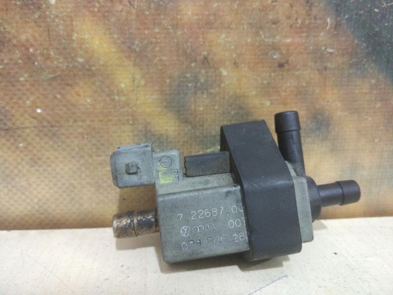 Электромагнитный клапан Audi Allroad C5 ARE 2000