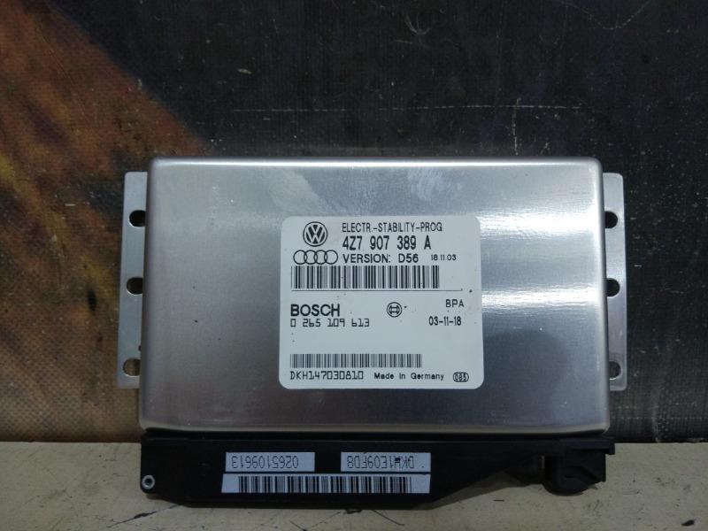 Блок управления esp Audi Allroad C5 BAS 2004