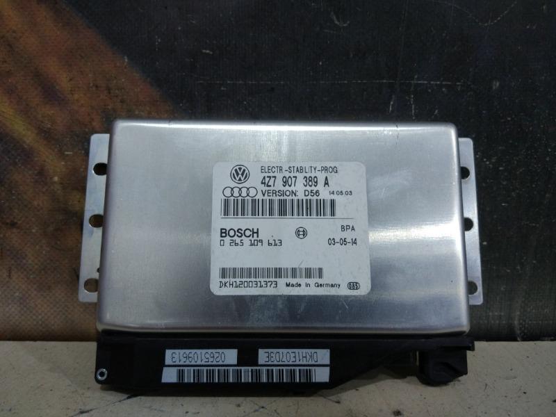 Блок управления esp Audi Allroad C5 BES 2003