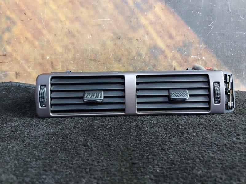 Воздуховод Audi A6 C5 APR 2001 передний