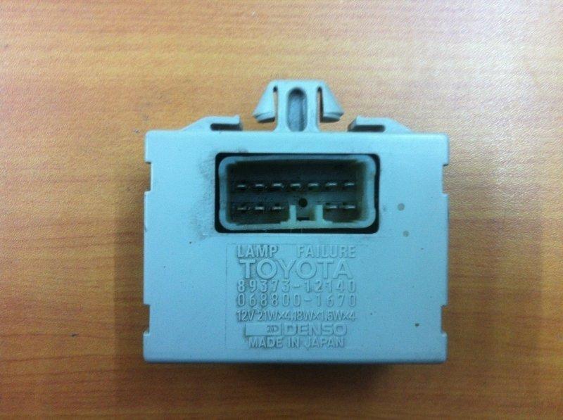 Блок управления Toyota Camry Gracia MCV25 4AFE