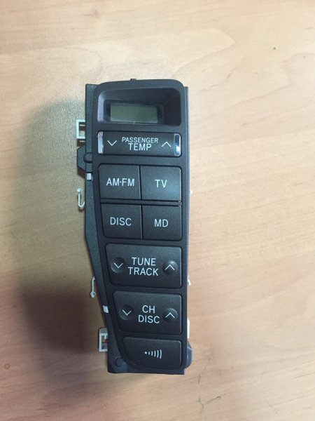Блок управления дисплеем Toyota Crown Majesta GRS181 4GRFSE