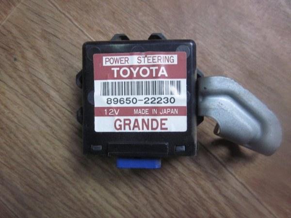 Блок управления рулевой рейкой Toyota Chaser JZX105 2JZGE
