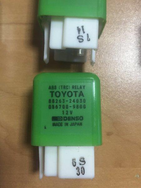 Реле Toyota 4Runner KZN205 3CTE
