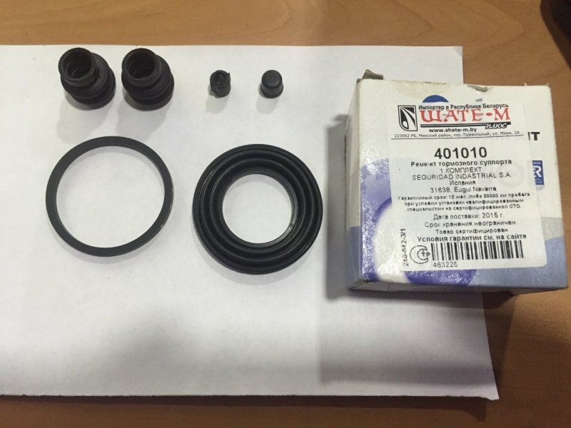 Рем-комплект тормозного суппорта Nissan Elgrand E51 VQ35DE задний