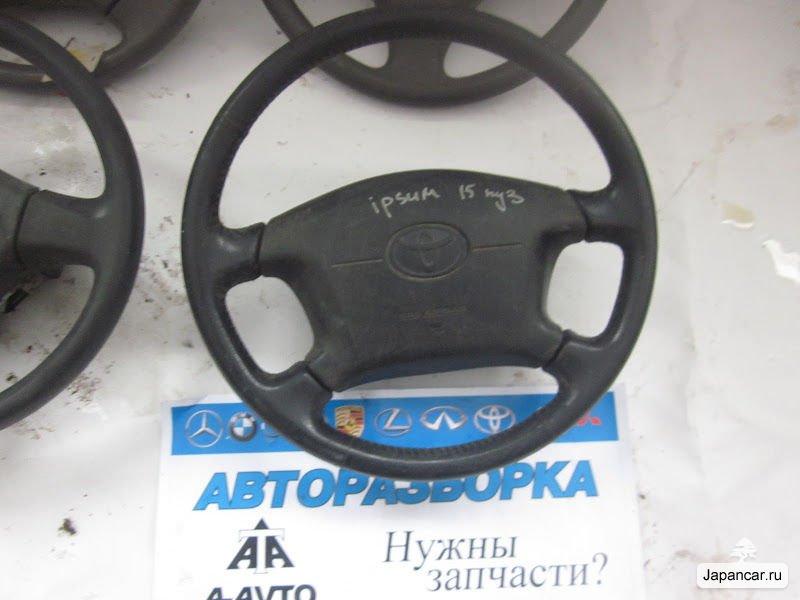 Руль Toyota Gaia SXM10 7KE