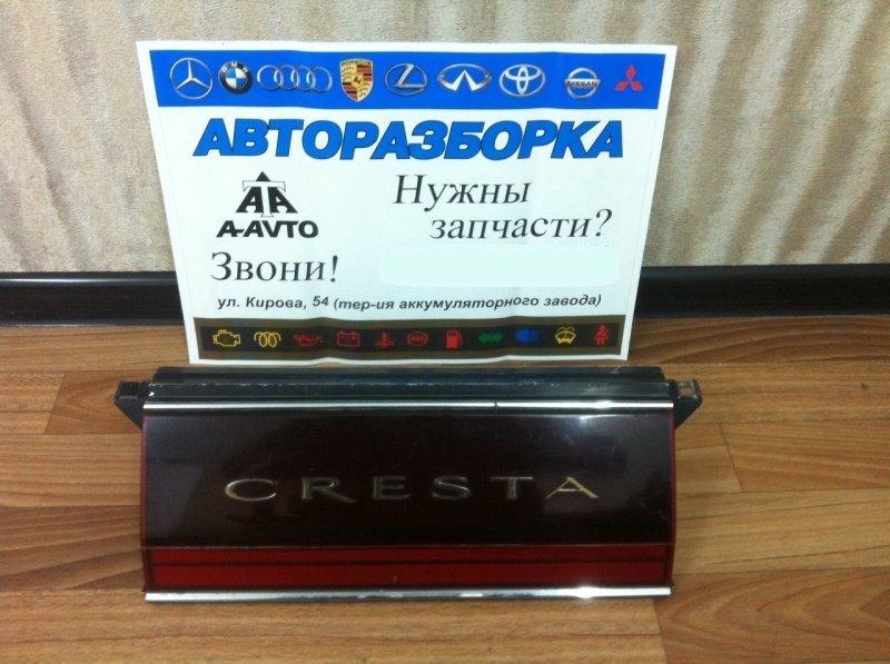 Стоп-планка Toyota Cresta GX81