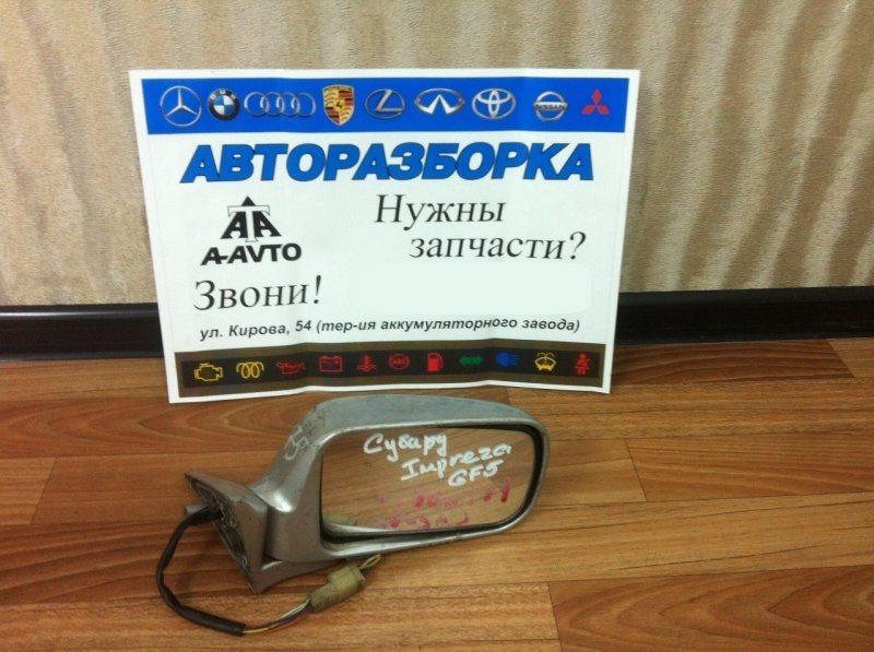 Зеркало Subaru Impreza GFA EJ15E правое