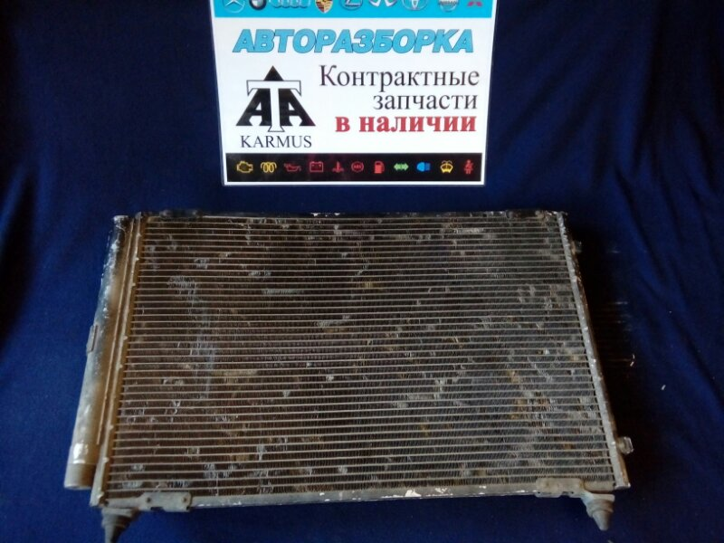 Радиатор кондиционера Toyota Ipsum SXM10 3SFE