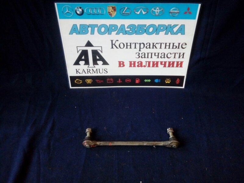 Стойка стабилизатора Toyota Aurion ACV40 2AZFE передняя