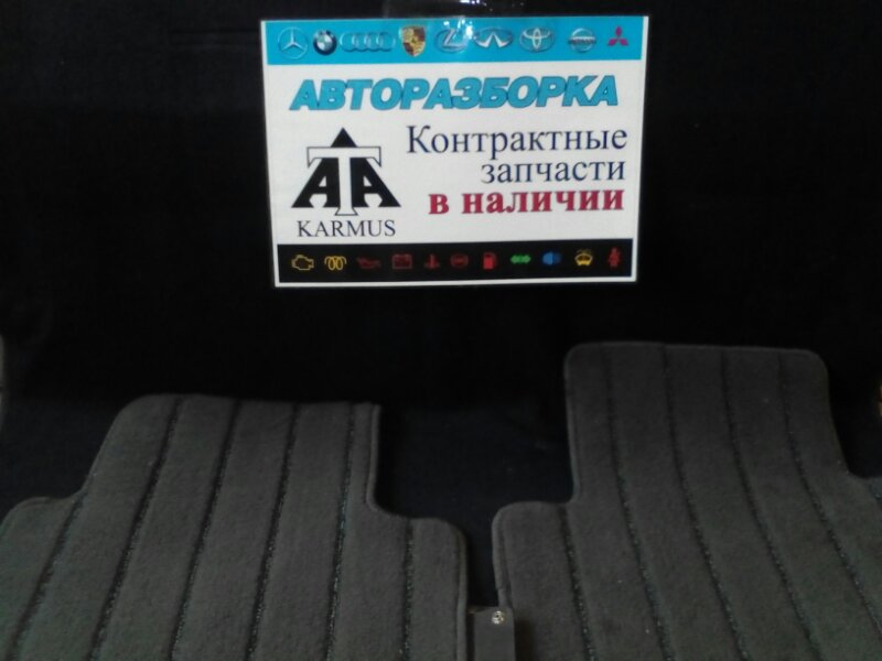 Коврики салона Honda Cr-V GF-RD1