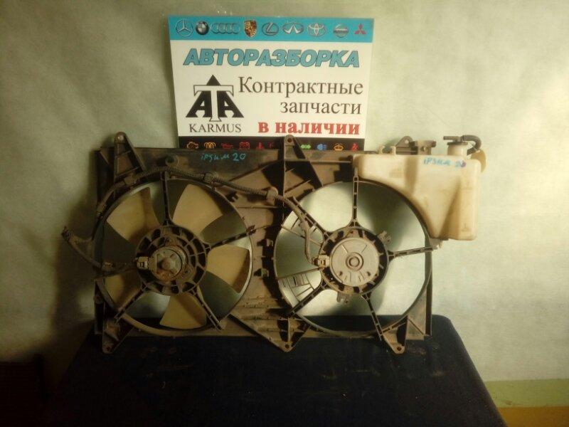 Диффузор радиатора Toyota Avensis Verso ACM20 2AZFE