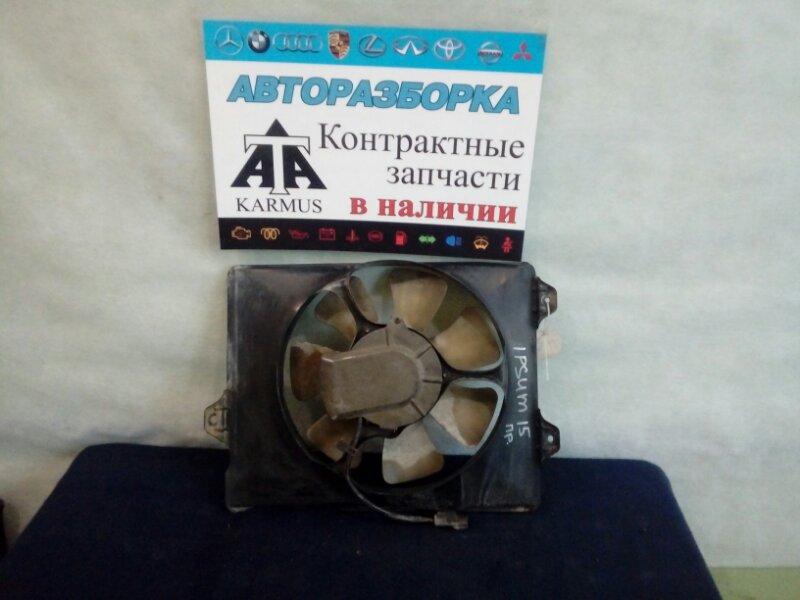 Диффузор радиатора Toyota Gaia SXM10 3SFE