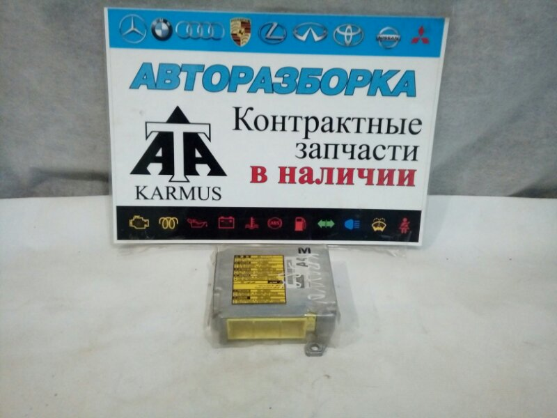 Блок управления airbag Toyota Crown Majesta GRS180 3GRFSE