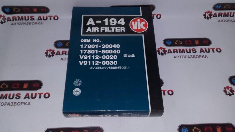 Фильтр воздушный Toyota Hilux Surf TRN210 2TRFE