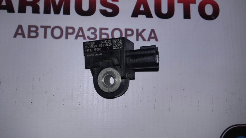 Датчик airbag Kia K7 UN D4HB