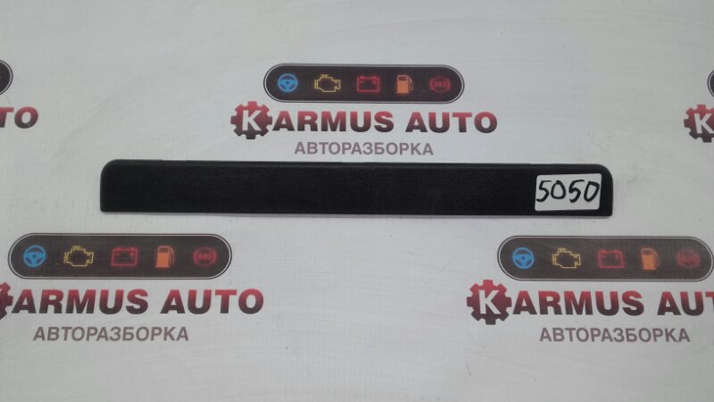 Накладка порога Toyota Land Cruiser URJ201W 3URFE задняя