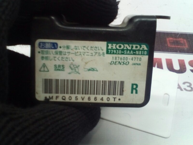 Датчик srs Honda Fit GD1 L15A передний левый