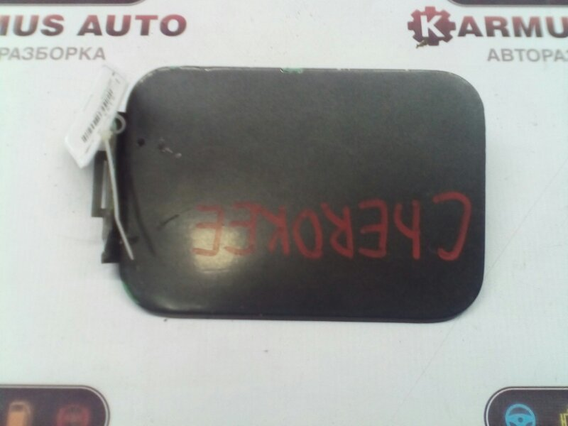 Лючок топливного бака Jeep Cherokee