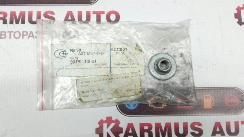 Гайка металлическая Toyota Aurion ACV40 1MZFE
