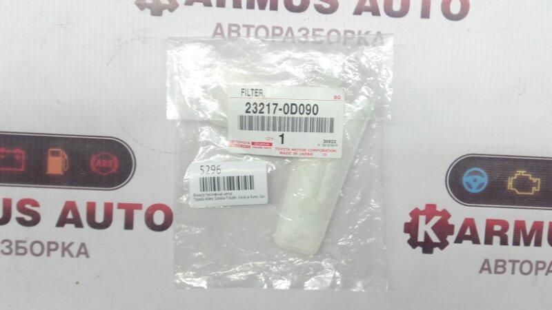 Фильтр топливный сетка Toyota Allex NZE121 1SZFE