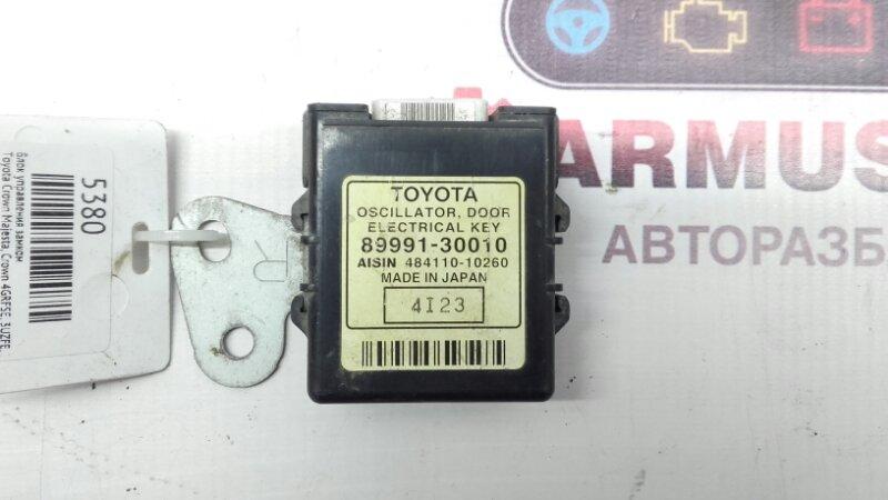Блок управления замком Toyota Crown Majesta GRS182 4GRFSE