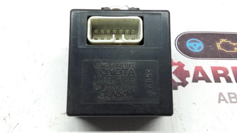 Электронный блок Lexus Gs430 JZS161 2JZGE