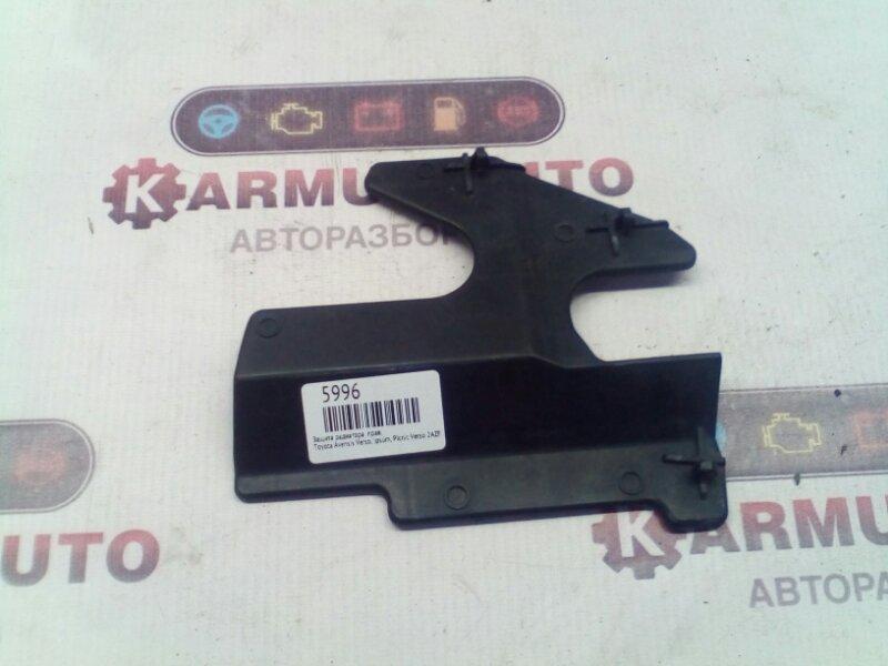 Защита радиатора Toyota Avensis Verso ACM21 2AZFE правая