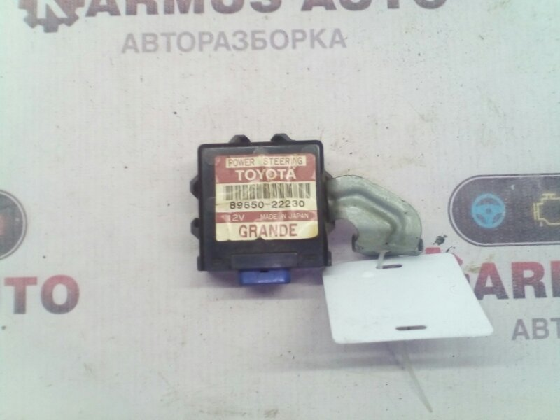 Электронный блок Toyota Mark Ii JZX100 1JZGE