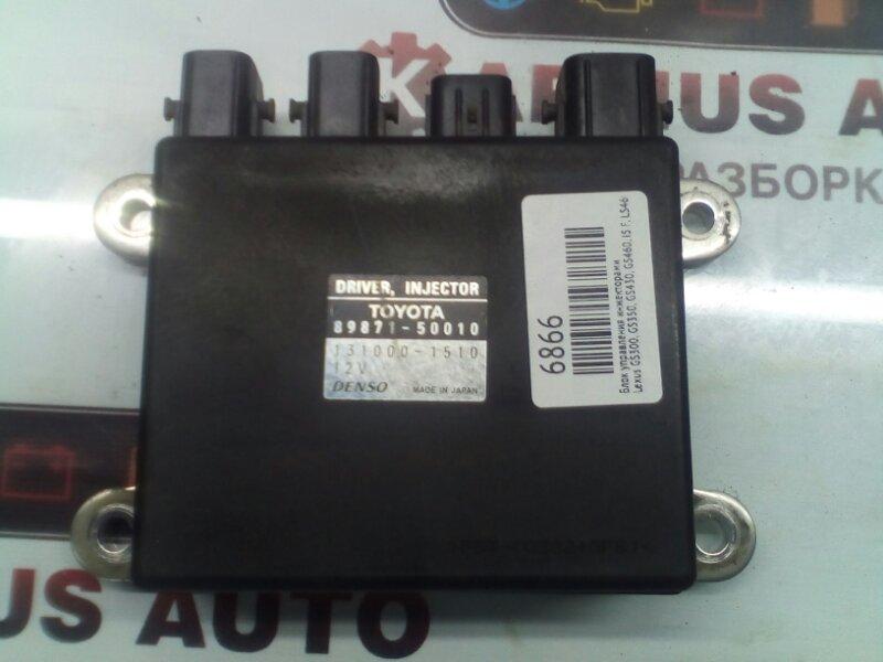 Блок управления инжекторами Lexus Ls460 USF46 1URFSE 2008