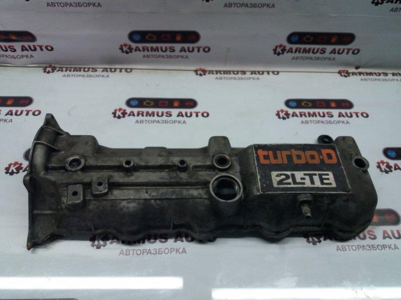 Крышка клапанная Toyota 4Runner LN106 2L