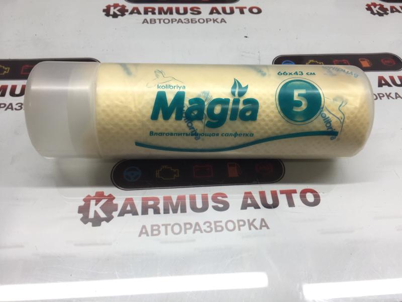 Салфетка синтетическая Magia 5 ДЛЯ СБОРА ВОДЫ