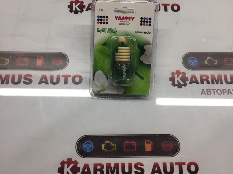 Ароматизатор подвесной Yammy БУТЫЛЕК (GREEN APPLE) 4МЛ.
