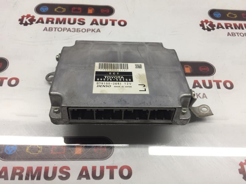Блок управления двигателем Lexus Ls460 USF46 1URFSE 2008