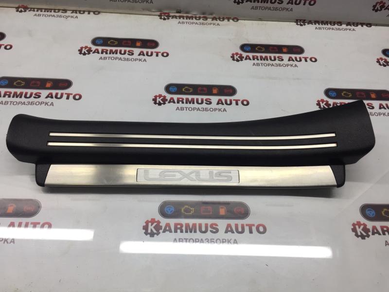 Накладка порога Lexus Ls460 USF46 1URFSE 2008 задняя левая