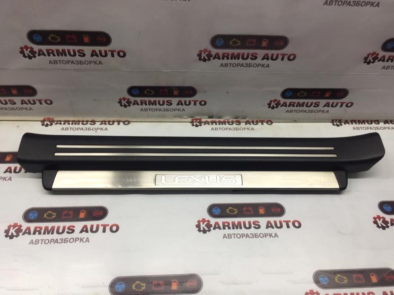 Накладка порога Lexus Ls460 USF46 1URFSE 2008 передняя левая