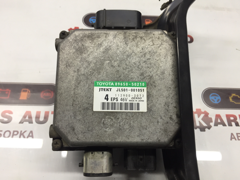 Блок управления рулевой рейкой Lexus Ls460 USF46 1URFSE 2008