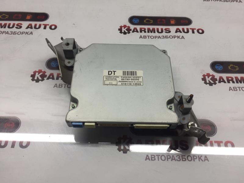 Блок управления парковкой Lexus Ls460 USF46 1URFSE 2008