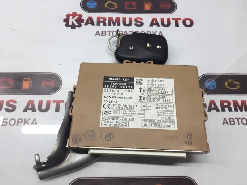 Ключ Lexus Ls460 USF46 1URFSE 2008