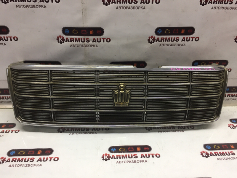 Решетка радиатора Toyota Crown Majesta GS151 1GFE