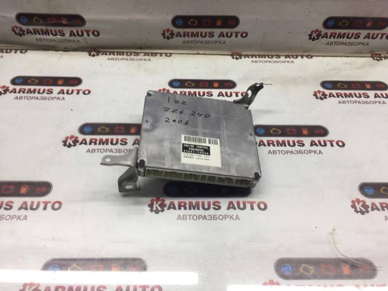 Блок управления двигателем Toyota Allion ZZT240 1ZZFE