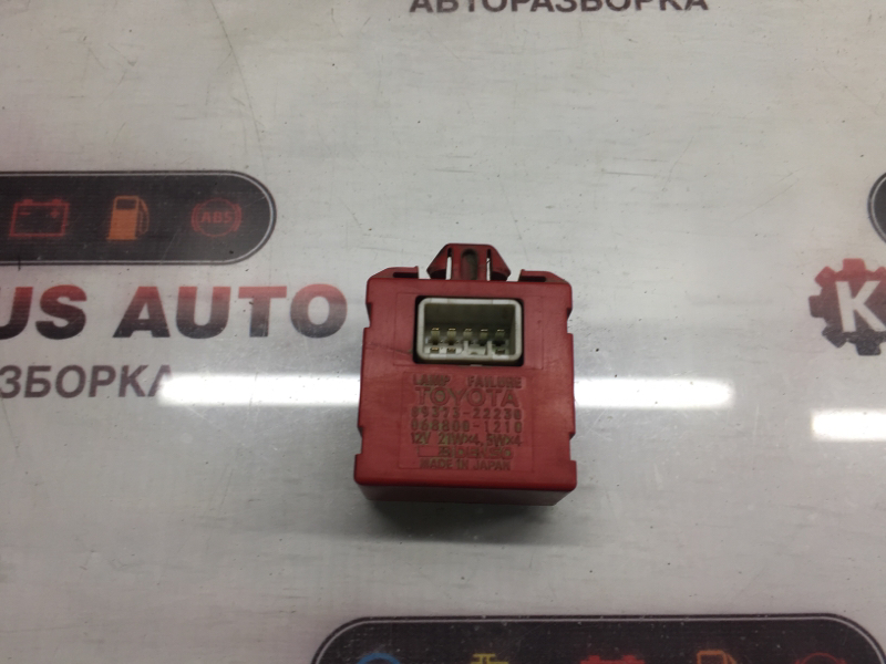 Блок управления Toyota Vista CV30 1VZFE