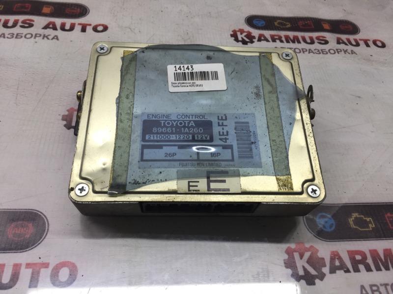 Блок управления двигателем Toyota Corolla EE102 4EFE