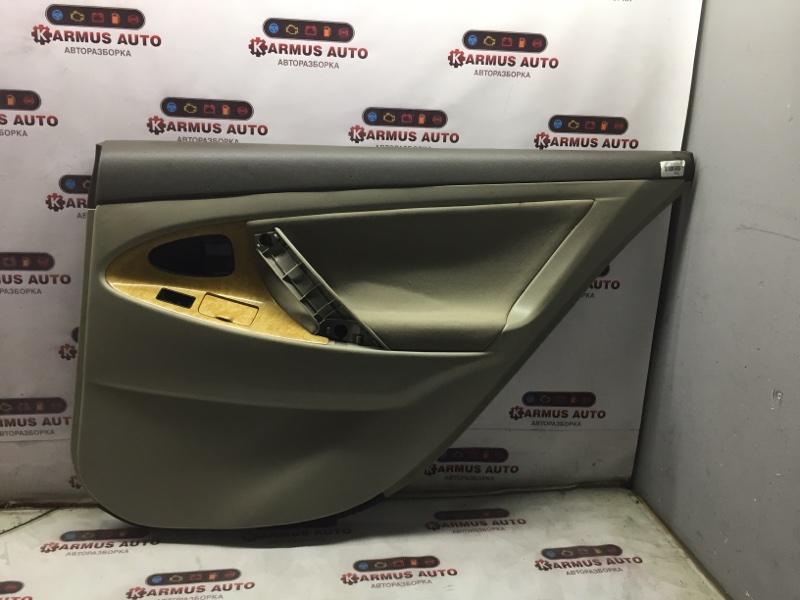 Обшивка двери Toyota Camry ACV40 2AZFE задняя правая