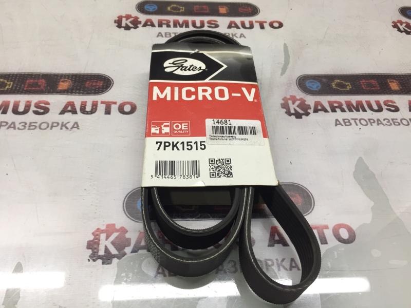 Поликлиновый ремень Toyota Fortuner KUN156 1KDFTV