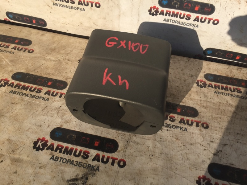Кожух рулевой колонки Toyota Mark Ii GX100