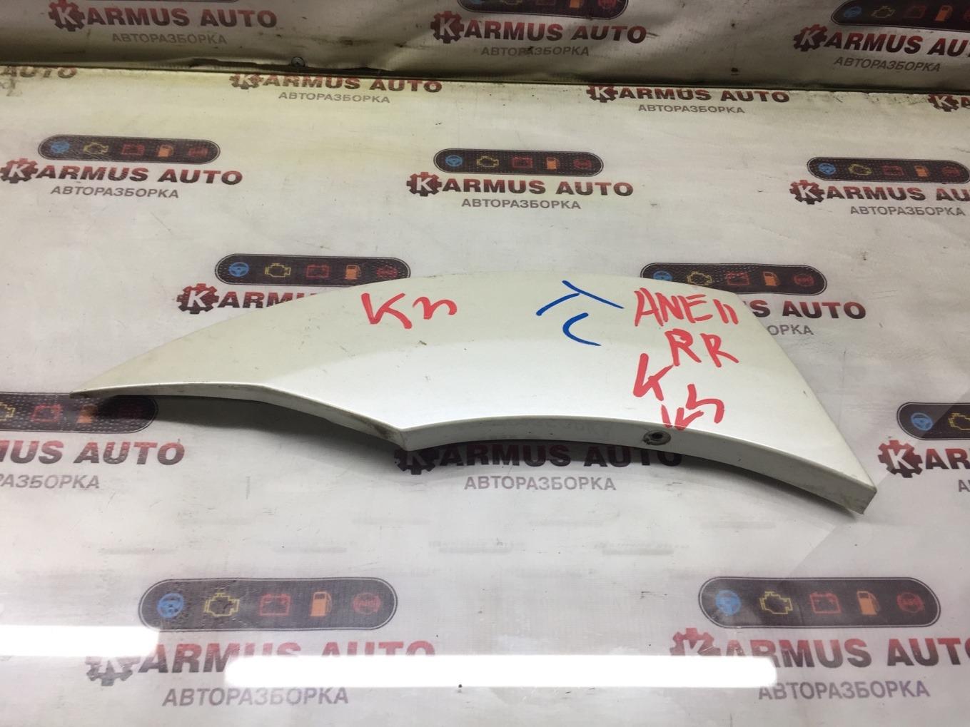 Уширитель крыла Toyota Wish ANE11 задний правый