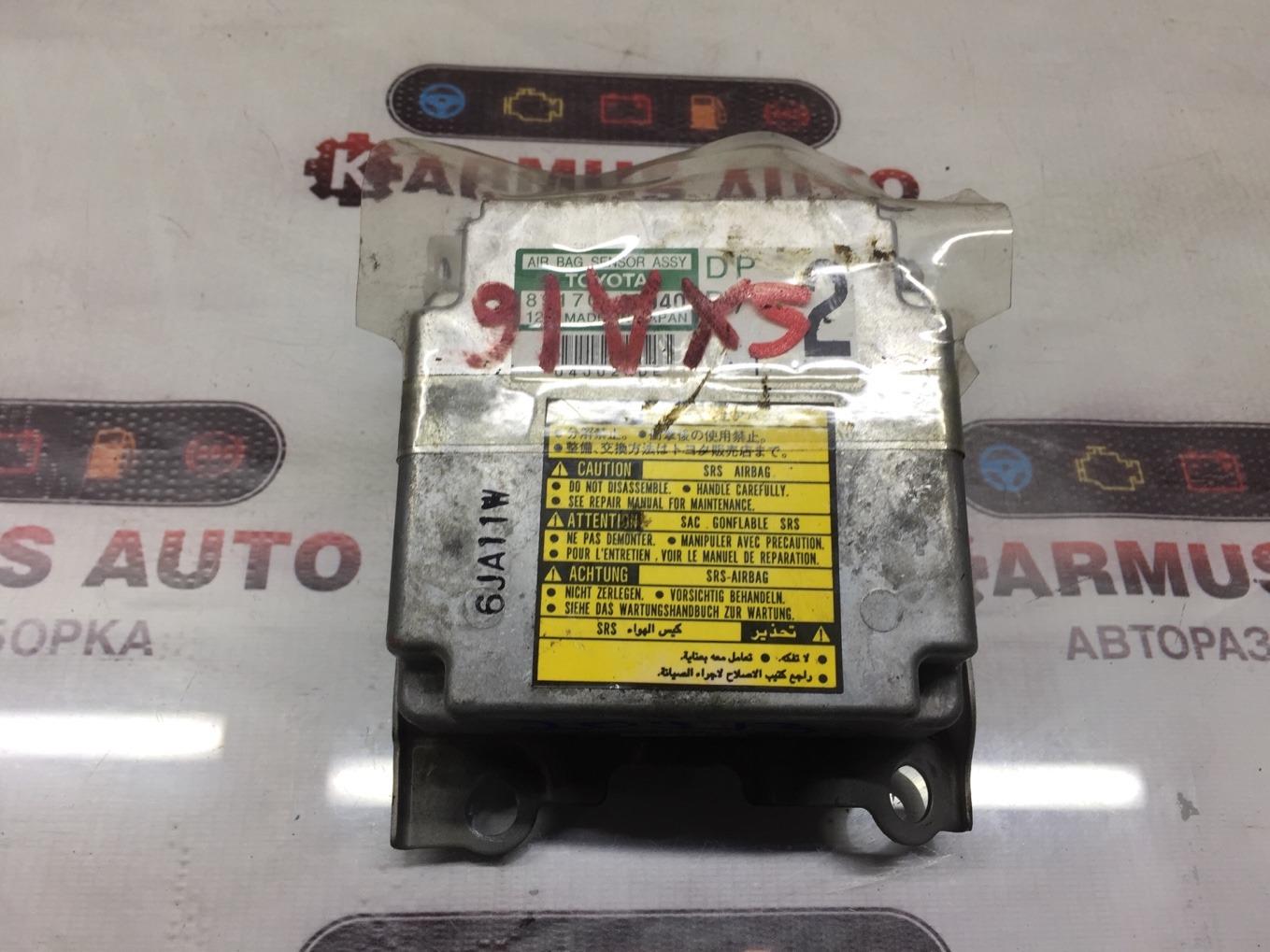 Блок управления airbag Toyota Rav4 SXA16