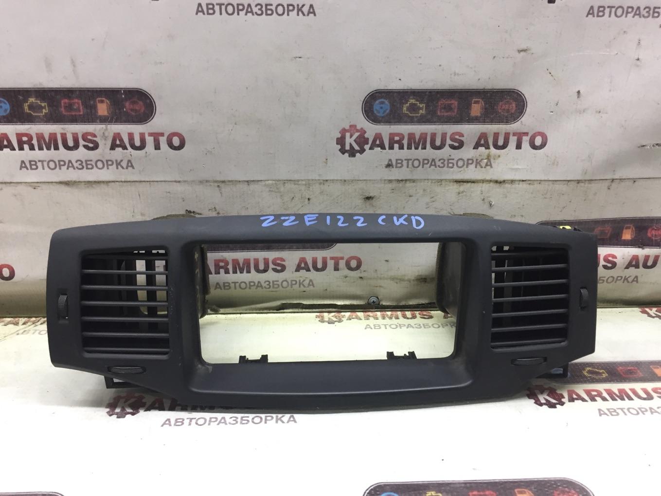 Рамка магнитофона Toyota Corolla Fielder ZZE122